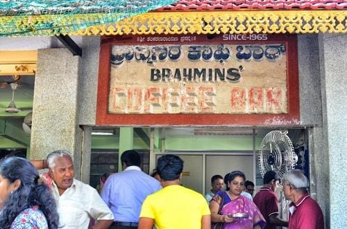 Brahmin's Coffee Bar, Basavanagudi
